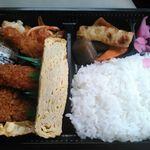 小原惣菜店 - ★お好み弁当 530円