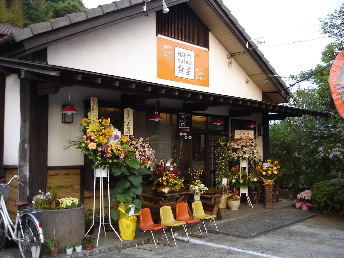 HAPPY cafe 食堂