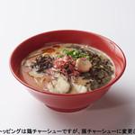 海老吟醸 じぱんぐ - 黒・海老吟醸(マ-油)
