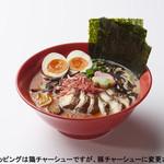海老吟醸 じぱんぐ - 黒・海老大吟醸(マ-油)
