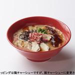 海老吟醸 じぱんぐ - 赤・海老吟醸(辛味)