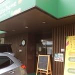 モルトヴェーネ - 川棚駅前親和銀行駐車場むかい