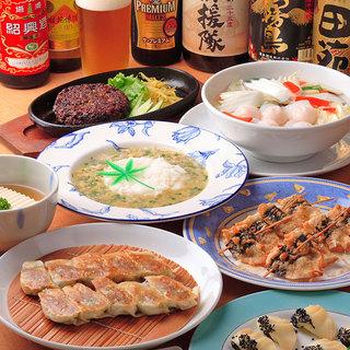餃子コースご用意しました!飲み放題が付いて3500円(税抜)