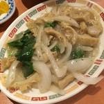中華飯店 - 牛モツ黒胡椒炒め(小)