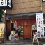38713592 - 駅から近い好立地のお店です