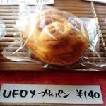 ピーターパン - UFOメープルパン