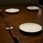 中国菜 膳楽房 - 店内