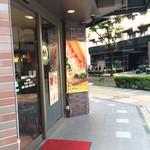 モリバコーヒー - 入口