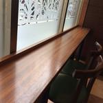 モリバコーヒー - 店内。カウンター席