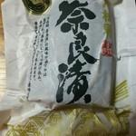 38715924 - 月桂冠の奈良漬け