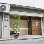 nagoya murata  - 外観☆