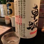 千栄乃和 - 和歌山「車坂」(サービス)