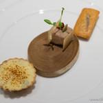 月夕堂 - スプリングマッシュルームのタルト、豚肉のリエット、アンチョビのフィナンシェ【2015年5月】