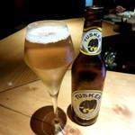 38726671 - ケニアビール「タスカー」