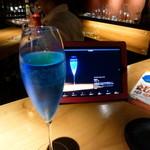 Bar SADI DAKAR - オリジナルカクテル「ダカール」