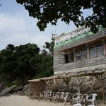 浜辺の茶屋 -
