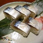 司 - さば棒寿司