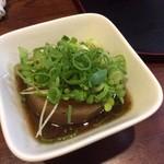 おにくやちゃんバー - 牛骨の出汁で炊いた大根^^