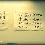 カレーの龍 - 2015.5