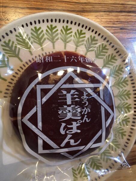 菱田ベーカリー - 羊羹パンのパッケージ