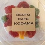 コダマ - ドライフルーツmix:240円