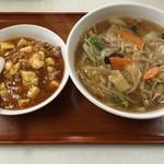 38729699 - 広東メン ミニマーボー丼、1,000円