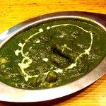 インドラ - サグチキン