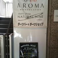 NATURAL NINE AROMA -
