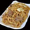 諏訪湖サービスエリア上り線 - 料理写真:ローメン