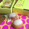 モンタナ - 料理写真:レモンケーキ5個入り☆1242円\(^o^)/ とってもレモンが濃いさわやかレモンケーキでした♪ 一個売りは216円です(^_-)