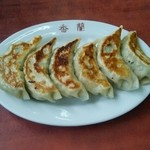 香蘭 - 餃子(大ぶりで餡タップリ)