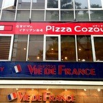 石窯ピザのイタリアンバル Pizza Cozou - ヴィドフランスの上、2階にお店があります