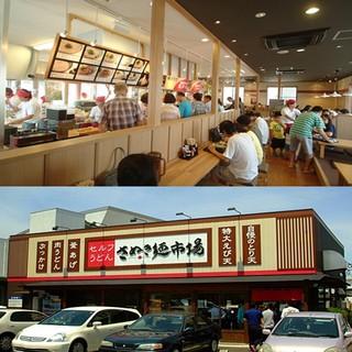 さぬき麺市場郷東店の店内と外観です