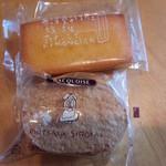 西洋菓子しろたえ - フィナンシェ・ダクワーズ2015.05