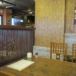 日栄 - 店内の様子 テーブル席