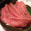 鬼楽 - 料理写真:和牛しゃぶしゃぶ 特選大和牛 A5ランク(5000円)