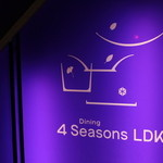 4 Seasons LDK -