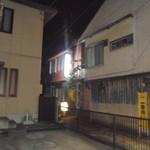 Sutandotanima - お店