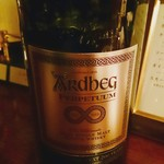 バー・ダブコット - 「アードベッグ」の200周年を記念した限定品「パーペチューム」