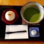 甘味茶蔵 真盛堂 - 高菜まんじゅう&抹茶
