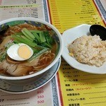 らーめん太郎 - 半チャンラーメン麺大盛り
