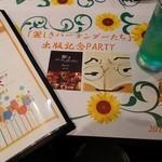 38746091 - 『麗しきバーテンダーたち』出版記念パーティ。 http://www.amazon.co.jp/dp/4990823508h