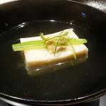 このは - ☆煮物椀は…蟹真丈(●^o^●)☆