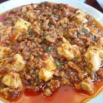盛 - 通常版 麻婆豆腐