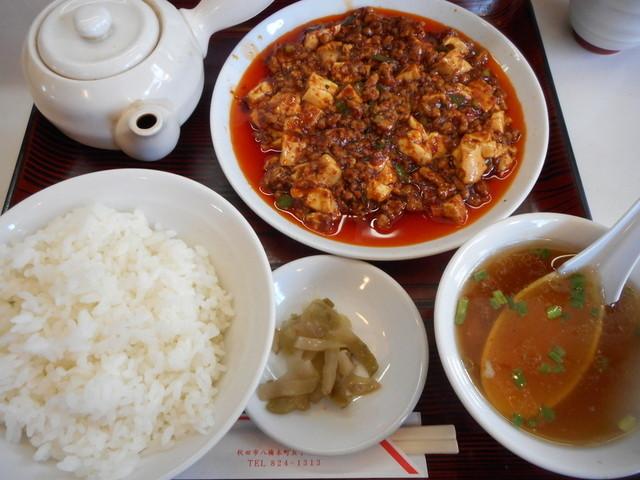 盛 - 麻婆豆腐定食