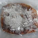 ドラゴーネ - 木の実パイ