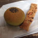食楽工房 キッチン・ふぁーむ - よもぎあんぱん と 焼きパン