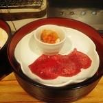 38753007 - 炭火焼き タン先 キムチ豆腐
