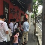 麺屋時茂 - 期待大 立派な構え 行列