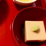 竹仙 - 胡麻豆腐・濃厚なテイスト